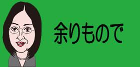 東京五輪チケット抽選申し込みスタート――高額高倍率の中で大穴競技はコレ!