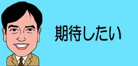 大谷翔平「復帰後の初ヒット」221日ぶり!長嶋一茂「ボールよく見えてる」