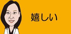 大谷翔平 試合勘戻った!復帰3試合目でヒット――「右ひじ」もう心配なし