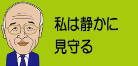 小室圭さん最新情報 日本で弁護士として働けるのは最短でも6年後 2人の愛は変わらないか?