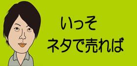 「今年は特別御朱印状を頒布しません」暴言、恫喝、転売の混乱を恐れて浅草三社祭が決断
