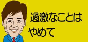 渋谷交差点にベッドを持ち込んだユーチューバー 警視庁に出頭する際も動画撮影、つける薬なし?