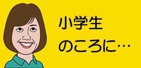 tv_20190515125258.jpg