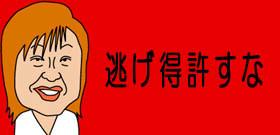 北九州のド派手成人式「衣装代」踏み倒し!貸衣装店が900万円支払い請求裁判