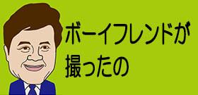 ザギトワ選手が無免許運転の動画を自ら投稿 日本のアイスショーでどう釈明する?