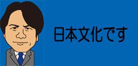 大英博物館で最大規模の「日本マンガ展」アトム、ポケモン、翼らヒーローたちが続々登場