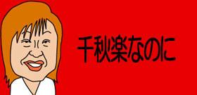 トランプ大統領の大相撲観戦――マス席1000席空けさせて見るのはたった3番!?