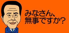 「北海道のみなさん、大丈夫?」小倉智昭も心配した北の大地の異常高温 佐呂間町で39・5度