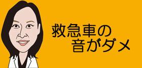 tv_20190605144524.jpg