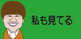 渋谷に出没の光ママって何者?お笑いコンビ「しゃかりき」とそっくりなのに本人は認めず