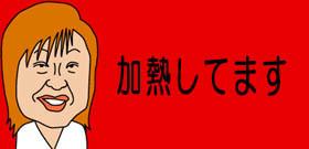 KAWSのユニクロTシャツ きょう7日から日本でも販売!中国では客が争奪乱闘