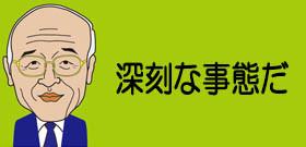 香港で200万人の大規模デモ 他人ごとではない、日本人も中国本土に送られる心配が