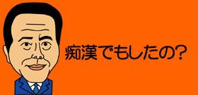 京葉線で突然、線路を歩き始めた男 「男女の口論」というが40分足止めされた乗客はどうなる?