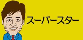 バスケット・八村塁 「NBA」ドラフト1順目指名!日本選手で初めて