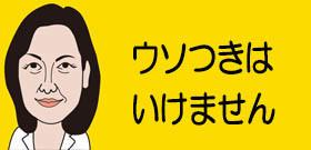 田村淳激怒!「亮よ、被害者からだまし取ったカネでギャラを受け取りながら、返さずにウソをついたのか!」