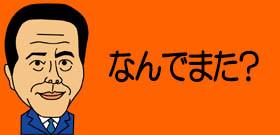 キム・カーダシアンに非難殺到「日本文化冒涜するな!」PB女性用矯正下着を「KIMONO」と商標登録