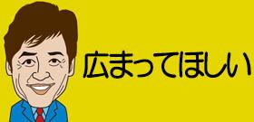 高崎市のグルメサイト「絶メシ」国際広告祭で銅賞!絶やしたくない地元の味