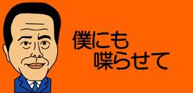 米朝電撃会談、トランプ氏の「直感」と「本能」を礼賛。明治大の海野教授の解説が面白すぎ!
