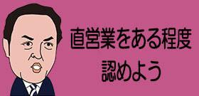 「闇営業」、次々に声を上げるお笑い界の重鎮。太田光、あかしやさんま、ビートたけし、岡村隆史...