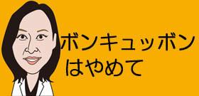 京都市長や世耕経産相も「下着に『キモノ』はやめて!」...でも、騒げば騒ぎほどキム・カーダシアンはニンマリ