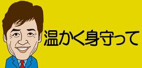ジャニー喜多川社長入院 国分太一「ジャニーさんはまだ新しいグループを作りたいと思っている」
