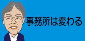 個性的メンバーを選ぶ眼力が凄かった!ジャニー喜多川社長倒れる! どうなるジャニーズ?