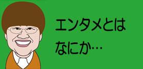 徳光和夫「ジャニーさんは『非まじめ』だから面白かった」アイドルの個性見抜く達人
