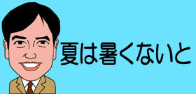 tv_20190716115035.jpg