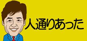 埼玉・蕨「男子高生刺傷男」物盗りではなく父親か同居女性への怨恨―近所に潜伏?