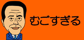 京アニ放火の「さいたま市在住41歳」数日前から下見!犯行朝にガソリン購入
