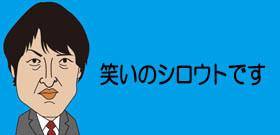 千原ジュニアが指摘、岡本社長は会見でウケを狙ってすべっていた?「テープ回してないだろうな」も本当に冗談?