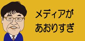 吉本騒動第2幕の見どころ 松本人志、加藤浩次、明石家さんま...大物芸人が反旗を翻すタイミングは?