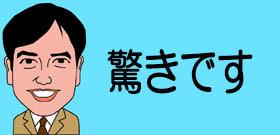 あわや小惑星衝突!先週25日危なかった地球――ぶつかってたら東京壊滅する衝撃