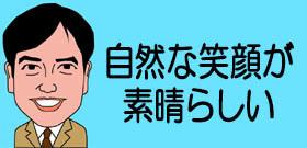 tv_20190806124500.jpg