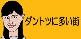 ネズミ走り回る深夜のコンビニ!東京・渋谷・・・パンの袋に穴開けフンも散乱