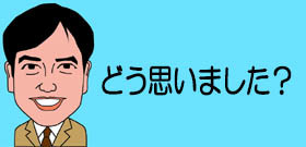 tv_20190808144547.jpg