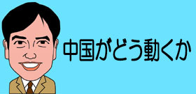 tv_20190813124941.jpg