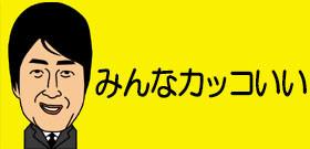東京五輪の新競技「スポーツクライミング」 大激戦の日本男子勢を制した者は?