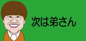 「世界クライミング」優勝の楢崎智亜 動物の動き真似たアニマルフローの筋肉が凄い