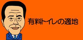 「立小便の迷惑料5万円」発見するとホントに徴収!業を煮やした福岡・中州の繁華街ビル
