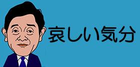 韓国どこまで突っ走るのか・・・官民挙げての「反日競争」安全保障放り出し、東京五輪ボイコット示唆