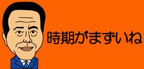 ソウル繁華街で日本人女性が男に暴行される動画 「韓国人として恥ずかしい」と猛批判を受けた男の主張は