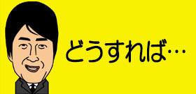 「自分の命、大切な人の命をいますぐ守って!」九州3県に最高レベルの大雨警報