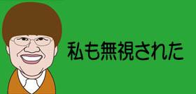 新学期のいま読んで!中川翔子「死ぬんじゃねーぞ!!」いじめられ体験もとにメッセージ出版