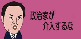 韓国「東京パラ」メダルにも言いがかり!扇が旭日旗を連想させるだって・・・勝手に言ってろ