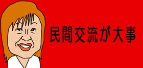 それでも増えてる日本人の訪韓!7月は約20%増――美容整形やグルメ目的の観光