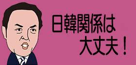 東京・新大久保コリアタウンはきょうも大賑わい!「政治とは別」「韓流が絶えることはありません」