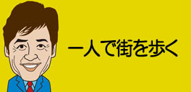 乙武洋匡さん「ロボット義足」に挑戦中!モーターで動く人工膝で階段も昇り降り
