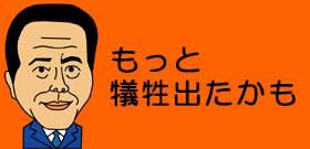 「京急電車・トラック衝突」大事故で犠牲者少なかった偶然・・・先頭車が重く転覆せず