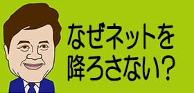成田空港陸の孤島、停電でエアコン車中泊...暴風一過、首都圏の復旧はいつになる?